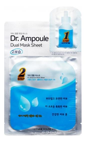 Купить Двухфазная тканевая маска для лица Dr. Ampoule Dual Mask Sheet Essential Care, Etude House