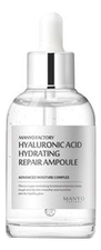 Manyo Factory Эссенция для лица Hyaluronic Acid Hydrating Repair Ampoule 50мл
