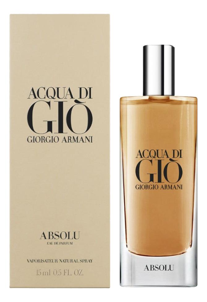Купить Armani Acqua Di Gio Absolu: парфюмерная вода 15мл, Giorgio Armani