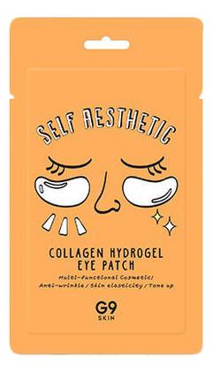 Патчи для кожи вокруг глаз гидрогелевые с коллагеном G9 Skin Self Aesthetic Collagen Hydrogel Eye Patch 3г