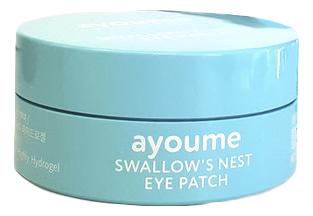 Купить Патчи для кожи вокруг глаз с экстрактом ласточкиного гнезда Swallow's Nest Eye Patch 60шт, Ayoume
