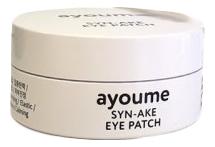 Патчи для кожи вокруг глаз антивозрастные со змеиным пептидом Syn-Ake Eye Patch 60шт