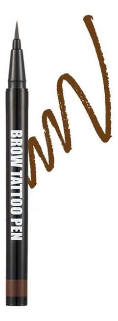 Ручка-тату для бровей Brow Tattoo Pen 0,5г: Natural Brown