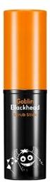 Стик-скраб для очищения пор Goblin Blackhead Scrub Stick 14г