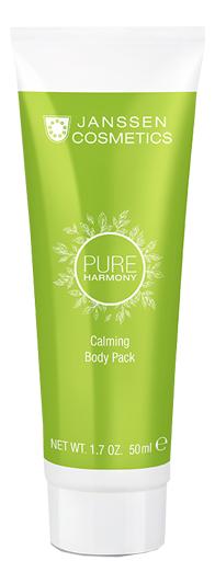Кремовое обертывание с экстрактом белого чая Pure Harmony Calming Body Pack 50мл janssen cosmetics pure secrets