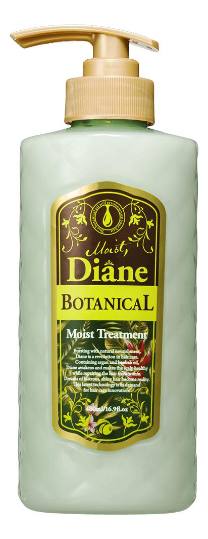 Бальзам-кондиционер для волос Увлажнение Botanical Moist Treatment 480мл недорого