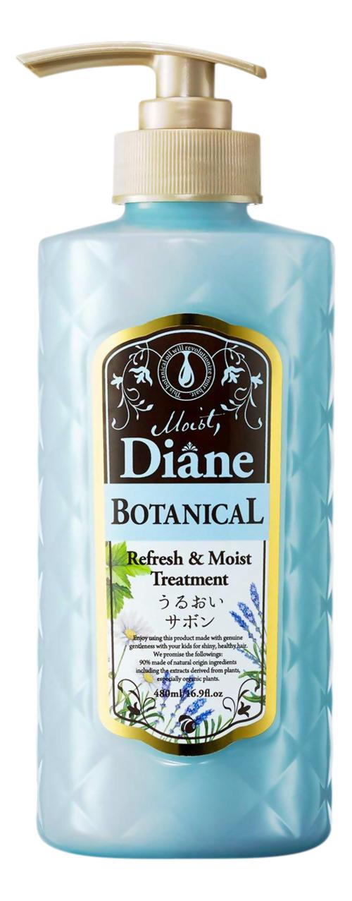 Бальзам-кондиционер для волос Питание Botanical Refresh & Moist Treatment 480мл moist diane кондиционер для