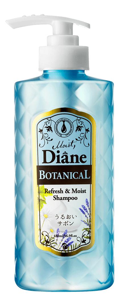 Купить Шампунь для волос Питание Botanical Refresh & Moist Shampoo 480мл, Шампунь для волос Питание Botanical Refresh & Moist Shampoo 480мл, Moist Diane