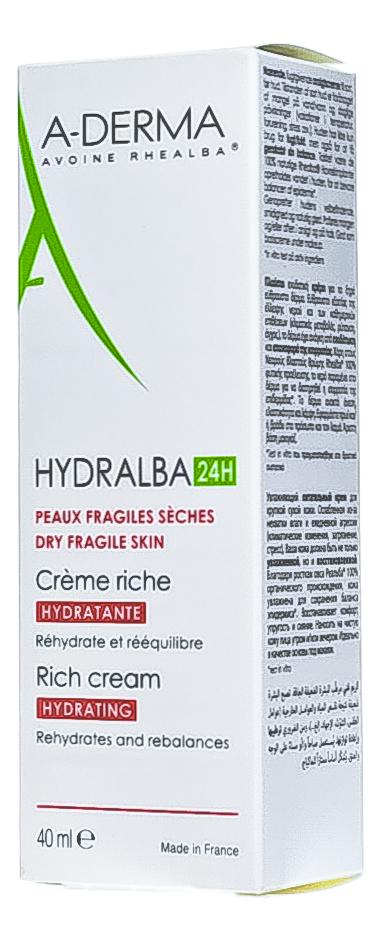 Легкий увлажняющий крем для лица Hydralba 24H Light Hydrating Cream 40мл