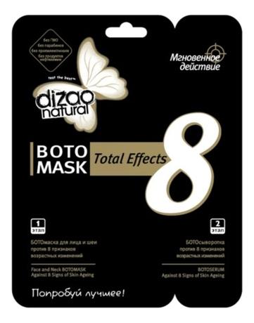 Купить Маска для лица и шеи 8 признаков Boto Mask Total Effects: Маска 1шт, Dizao