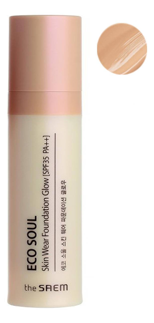 Купить Тональная основа Eco Soul Skin Wear Foundation Glow SPF35 PA++ 30мл: No 02, The Saem
