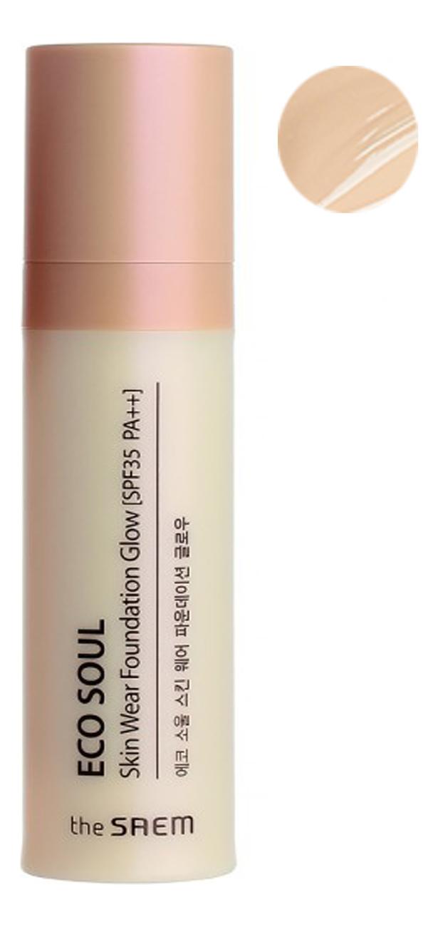 Купить Тональная основа Eco Soul Skin Wear Foundation Glow SPF35 PA++ 30мл: C 1.5, The Saem