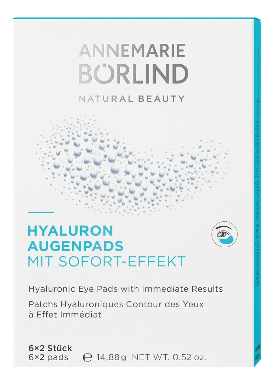Купить Восстанавливающие патчи для кожи вокруг глаз Hyaloron Augenpads Mit Sofort-Effekt: Патчи 6*2шт, Annemarie Borlind