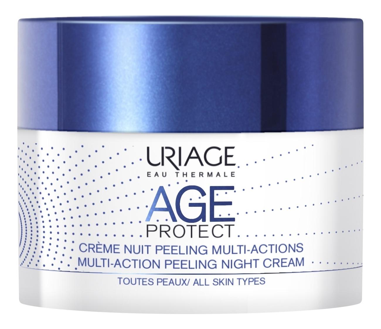 Купить Многофункциональный ночной крем-пилинг для лица Age Protect Multi-Action Peeling Night Cream 50мл, Uriage