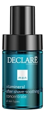 DECLARE Успокаивающий концентрат после бритья Men Care Vita Mineral After Shave Soothing Concentrate 50мл