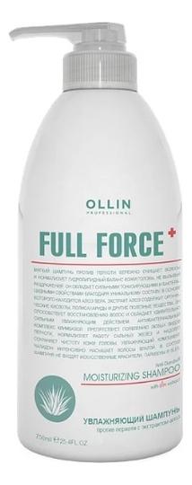 Купить Увлажняющий шампунь против перхоти с экстрактом алоэ Full Force Anti-Dandruff Moisturizing Shampoo With Aloe Extract: Шампунь 750мл, OLLIN Professional