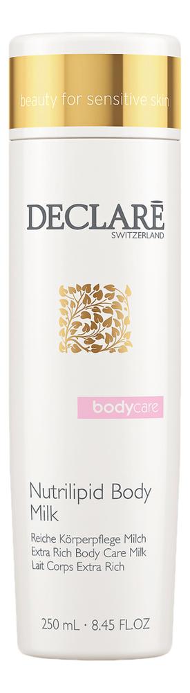 Молочко для тела Body Care Milk 250мл