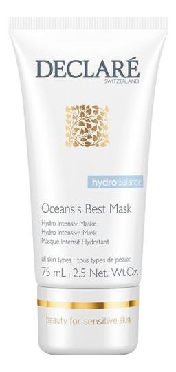 Маска для лица с морским экстрактом Hydro Balance Ocean's Best Mask 75мл