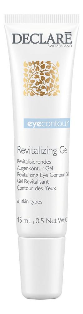 Фото - Восстанавливающий гель для кожи вокруг глаз Eye Contour Revitalizing Gel 15мл восстанавливающий флюид для кожи вокруг глаз с массажным эффектом eye contour perfect fluid 15мл