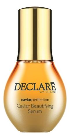 Сыворотка для лица Красота кожи с экстрактом черной икры Caviar Perfection Beautifying Serum 50мл declare набор для лица caviar perfection promo kit