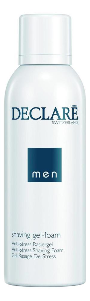 Гель-пенка для бритья Антиcтресс Men Care Shaving Gel-Foam Antistress 150мл авен мэн гель для бритья 150мл