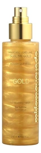 Золотой спрей-лосьон для ультра блеска волос Sublime Gold Ultrabrilliant Lotion: Спрей-лосьон 150мл ducray неоптид лосьон от выпадения волос для мужчин 100 мл