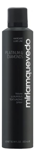 Бриллиантовый текстурирующий спрей-люкс для волос Platinum & Diamonds Volume Luxurious Texturizing Spray: Спрей 300мл