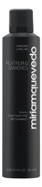 Успокаивающий бриллиантовый сухой шампунь-люкс Platinum & Diamonds Volume Scalp Soothing Dry Shampoo: Шампунь 300мл фото