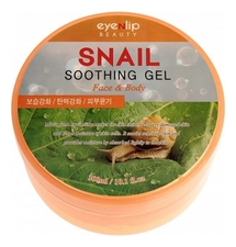 Eyenlip Гель для лица и тела улиточный Snail Soothing Gel 300мл
