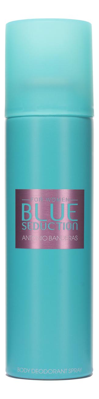Antonio Banderas Blue Seduction For Women: дезодорант 150мл дезодорант antonio banderas antonio banderas an007lmnuh41