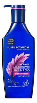 Купить Восстанавливающий шампунь Super Botanical Jojoba Oil & Ginger Flower Shampoo 500мл, Восстанавливающий шампунь Super Botanical Jojoba Oil & Ginger Flower Shampoo 500мл, Mise En Scene