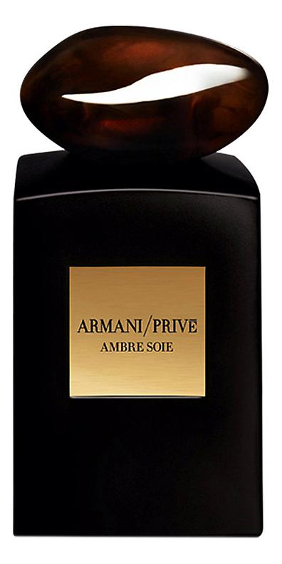Prive Ambre Soie: парфюмерная вода 2мл недорого