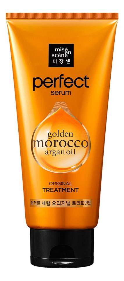 Питательная маска для поврежденных волос Perfect Serum Treatment Pack: Маска 330мл фото