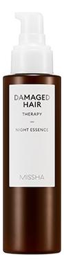 Ночная эссенция для поврежденных волос Damaged Hair Therapy Night Essence 120мл масло для запечатывания кончиков волос восстановление и защита hair evolution caviar therapy bio hair oil 120мл
