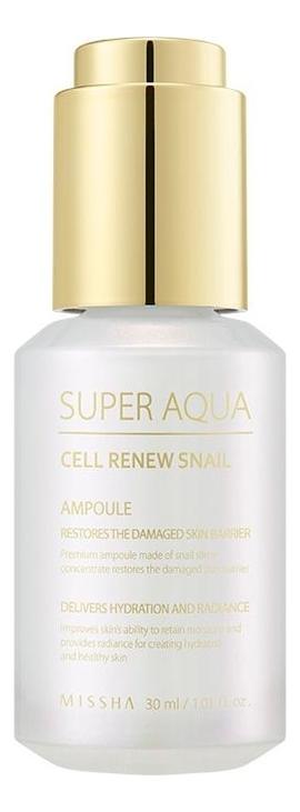 Регенерирующая сыворотка для лица Super Aqua Cell Renew Snail Ampoule 30мл косметика super aqua