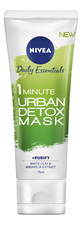 NIVEA Очищающая маска для лица Daily Essentials 1 Minute Urban Detox Mask +Purefiy 75мл