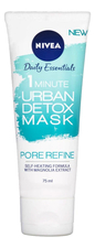NIVEA Маска для сужение пор Daily Essentials 1 Minute Urban Detox Mask Pore Refine 75мл