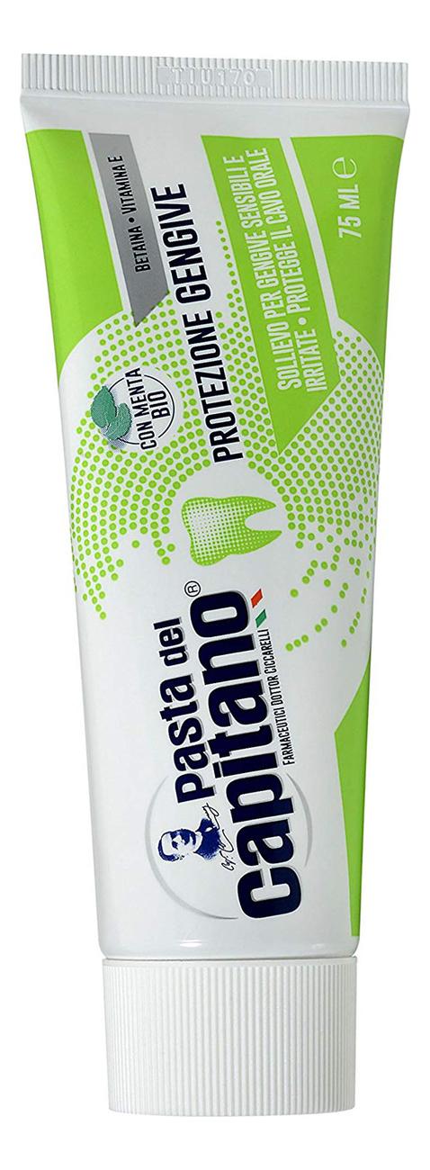 Зубная паста Комплексная защита полости рта Protezione Gengive 75мл