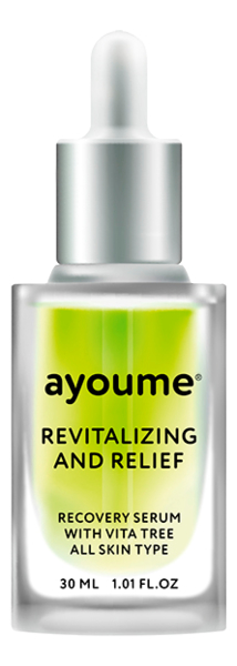 Фото - Сыворотка для лица восстанавливающая витаминная Revitalizing And Relief Recovery Serum Vita Tree 30мл ночная восстанавливающая сыворотка для лица 2% retinol complex serum 30мл