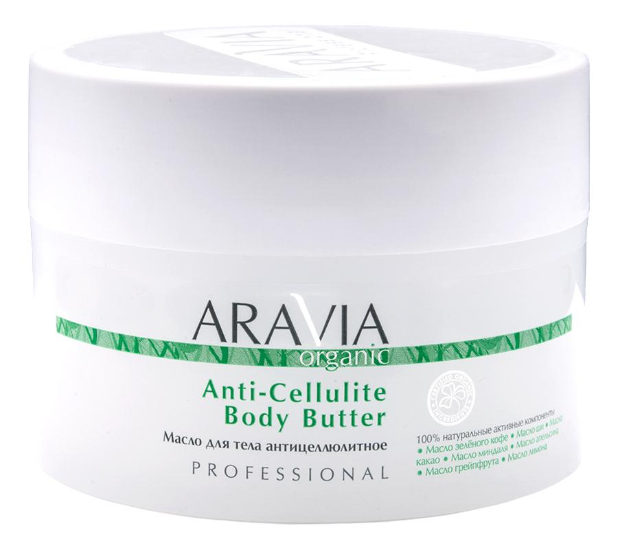 Купить Масло для тела антицеллюлитное Organic Anti-Cellulite Body Butter 150мл, Aravia
