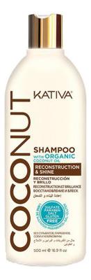 Купить Восстанавливающий шампунь для волос Coconut Shampoo: Шампунь 500мл, Kativa