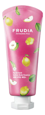 Frudia Молочко для тела My Orchard Quince Body Essence 200мл (айва)