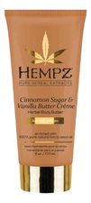 Hempz Питательный крем для тела Cinnamon Sugar & Vanilla Butter Creme Herbal Body 177мл (корица и ваниль)