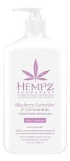 Молочко для тела увлажняющее Blueberry Lavender & Chamomile Herbal Body 500мл (лаванда, ромашка и дикие ягоды)