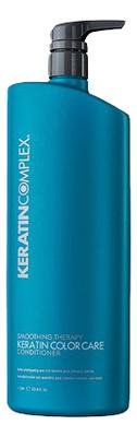 Фото - Кондиционер с кератином для окрашенных волос Keratin Color Care Conditioner: Кондиционер 1000мл реструктурирующий бальзам для волос с кератином keratin line restructure hair conditioner 970мл
