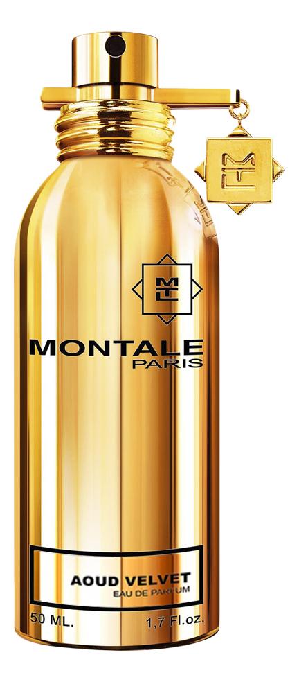 Montale Aoud Velvet: парфюмерная вода 50мл montale aoud night парфюмерная вода 50мл