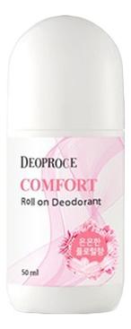 Шариковый дезодорант Comfort Roll On Deodorant 50мл цена 2017
