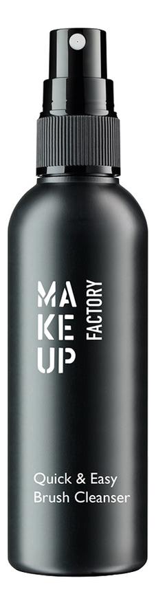 Средство для очистки кистей макияжа Quick and Easy Brush Cleanser 100мл