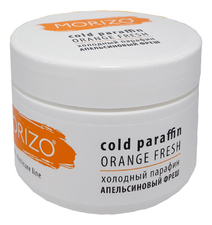 MORIZO Холодный парафин SPA Manicure Line Cold Paraffin Orange Fresh 250г