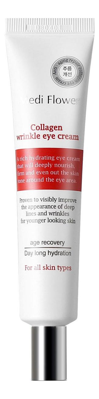 Купить Витализирующий крем для кожи вокруг глаз с коллагеном Collagen Refining Wrinkle Eye Cream 40мл, Medi Flower